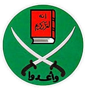 Archivo:Muslim Brotherhood Emblem.jpg