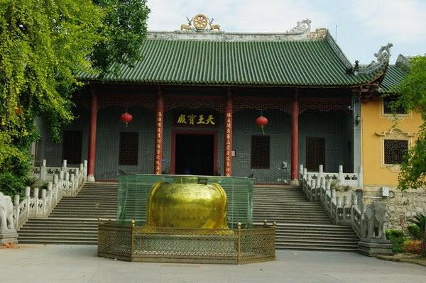 Nam Hoa Thiền Tự (44)