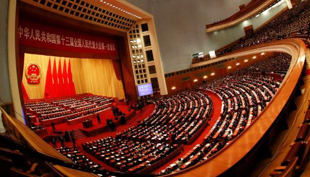 Una imagen del Gran Palacio del Pueblo, donde se ha celebrado la XIIIAsamblea Popular Nacional (APN)