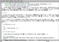 html-fold on