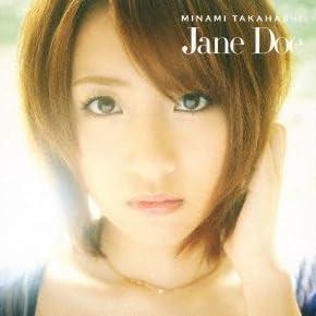 Jane Doe (Type C)(初回プレス盤)