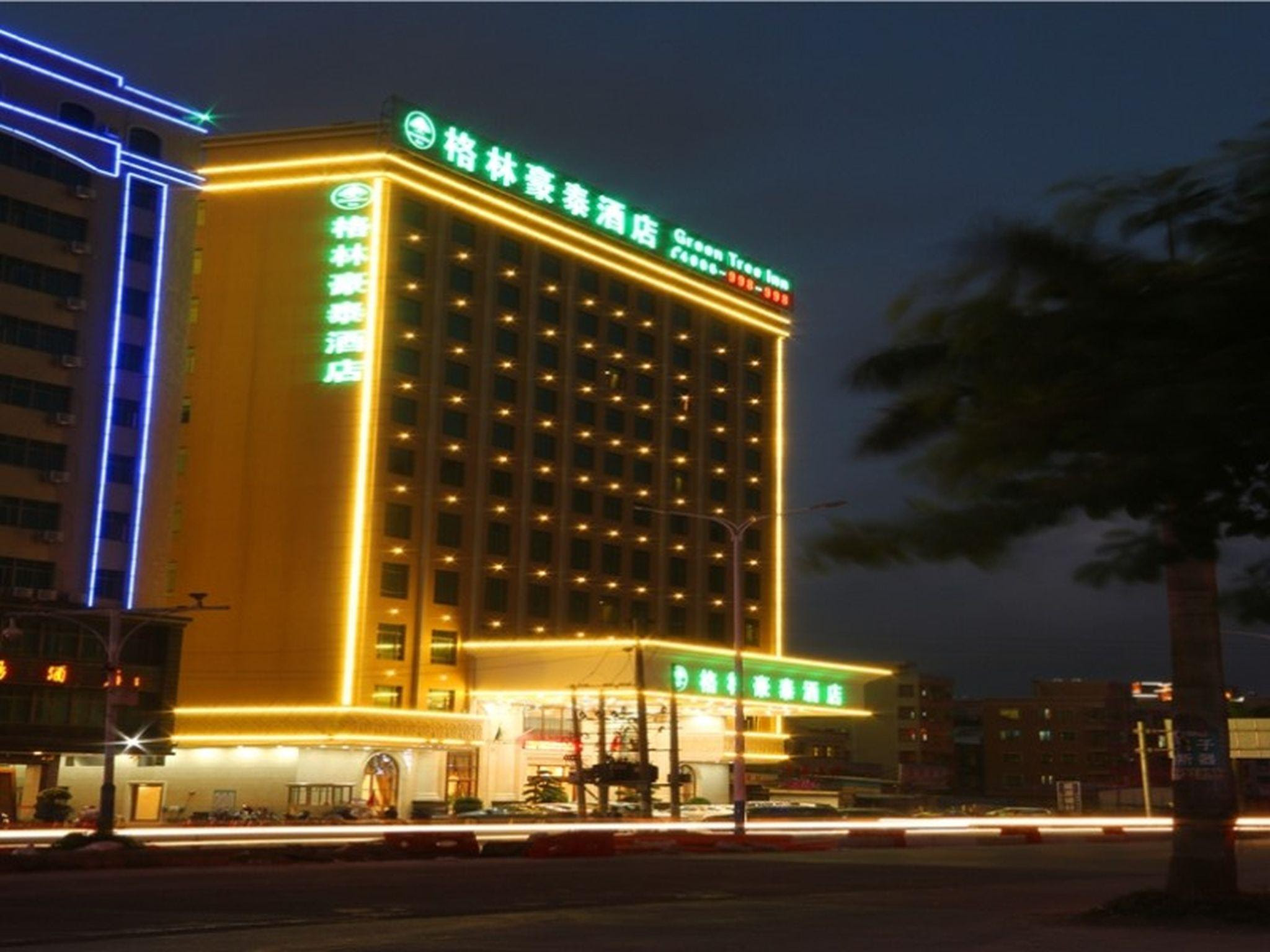 Promo Green Tree Inn Shanwei Haifeng Sanhuan South Road Branch
