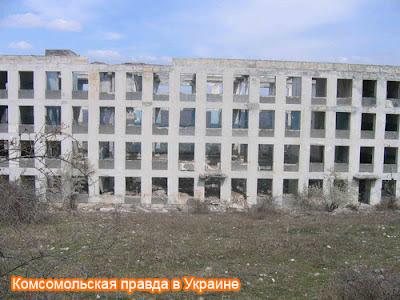 Общежитие для строителей объекта №221