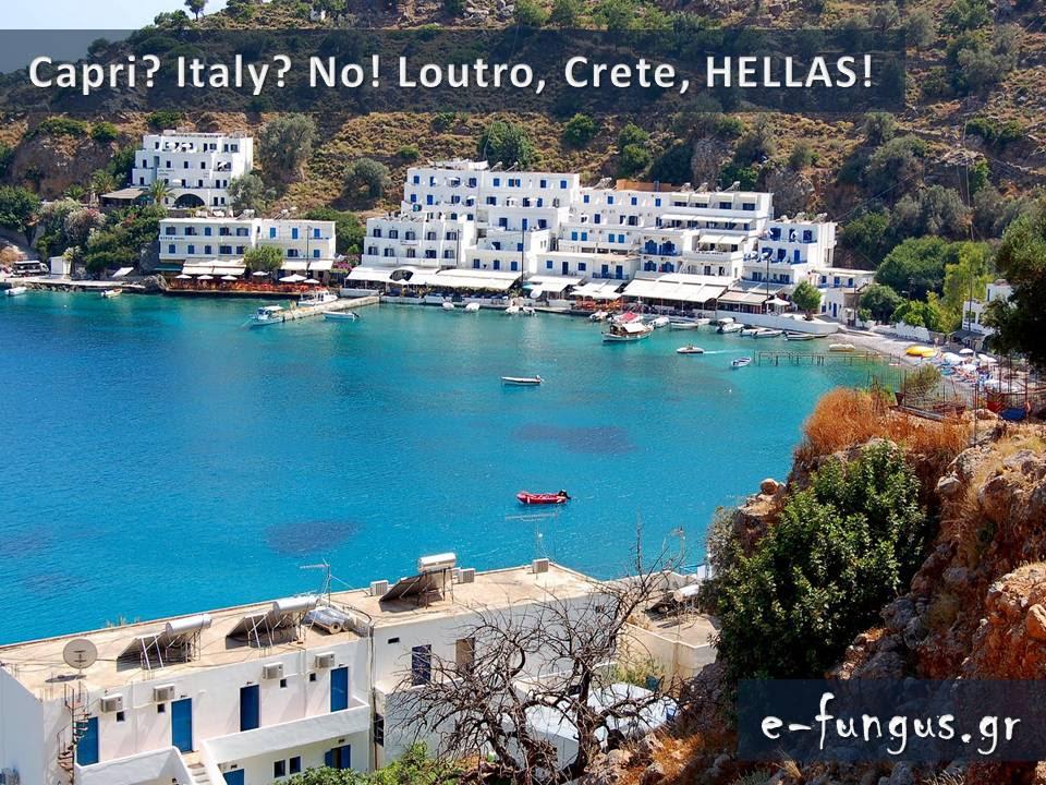 tilestwra.gr : 34 Υπάρχει Παράδεισος στη γη; ΥΠΑΡΧΕΙ και βρίσκεται φυσικά στην Ελλάδα! Δείτε τον...