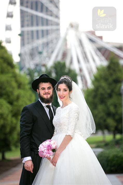 Orthodox Jewish Wedding at Omni in Atlanta « Sarah Slavik