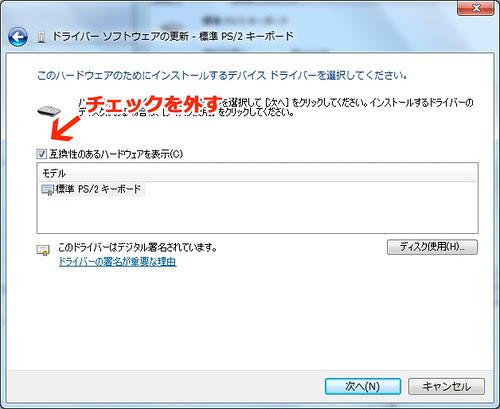 IdeaPad-U260006