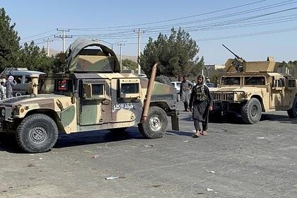 В России сообщили об оставленном американцами в Афганистане высокоточном оружии