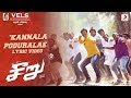 Kannaala Poduraaley Song Lyrics