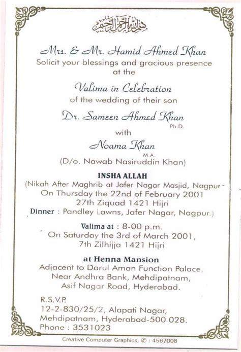 Muslim Wedding Clipart   Joy Studio Design Gallery   Best