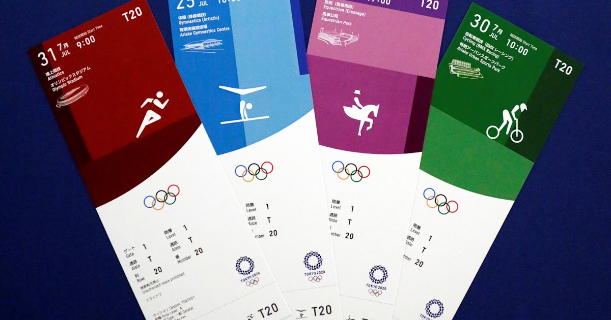 Tokyo Olympics 2021 Tickets : Tokyo Olympics support has ...