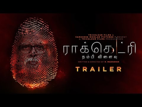 Rocketry Tamil Movie Trailer