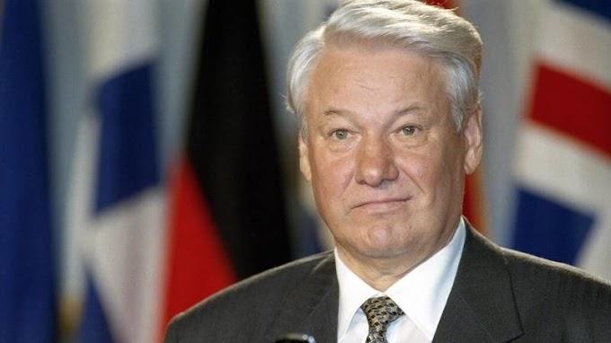 Выборы первого президента России