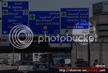 Sharjah Signboard
