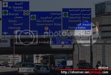 Road Sign in Sharjah