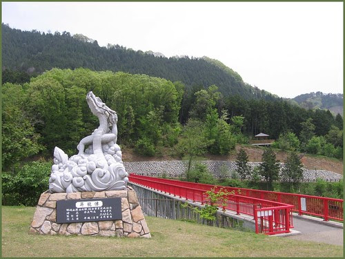 Nagi 06 dragon and red bridge