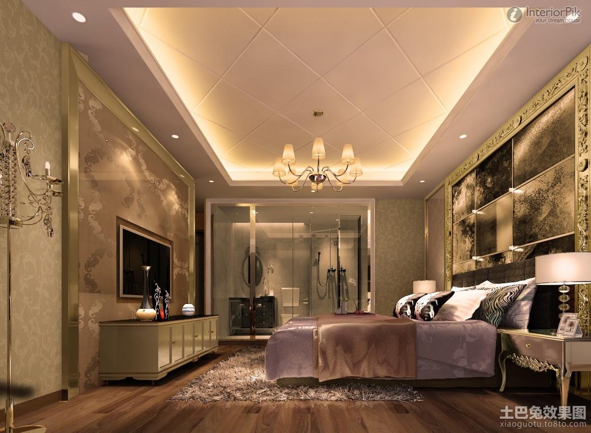 Rudi Blog: Fall Ceiling Design For Bedroom 2020