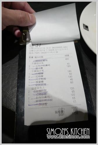 元手壽司公益店25.jpg