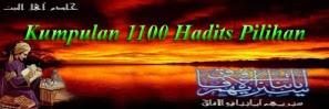 http://sabdaislam.files.wordpress.com/2009/12/clip_image00127.jpg?w=297&h=99#038;h=170&h=99