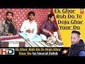 Ek Ghar Rab Da Te Doja Ghar Yaar Da Nusrat Fateh Ali Khan Qawwali Full Video