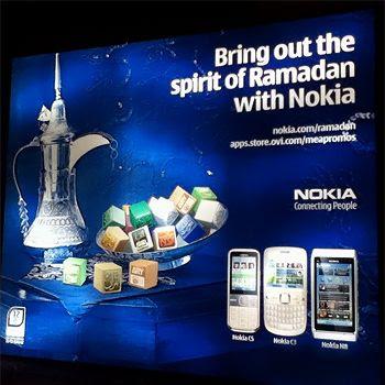 free islamic apps for ramadan by nokia