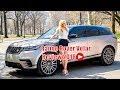 Range Rover Velar Review 2018 - carnewmag