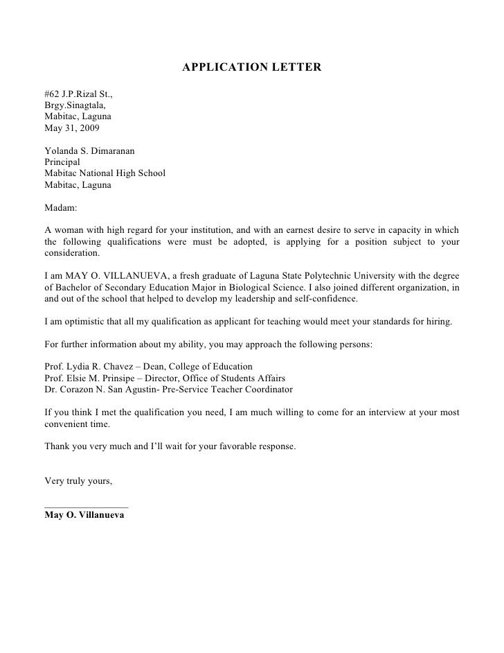 Application Letter For Business Administration Major In
