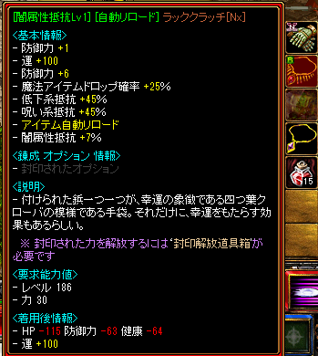 14012802.png