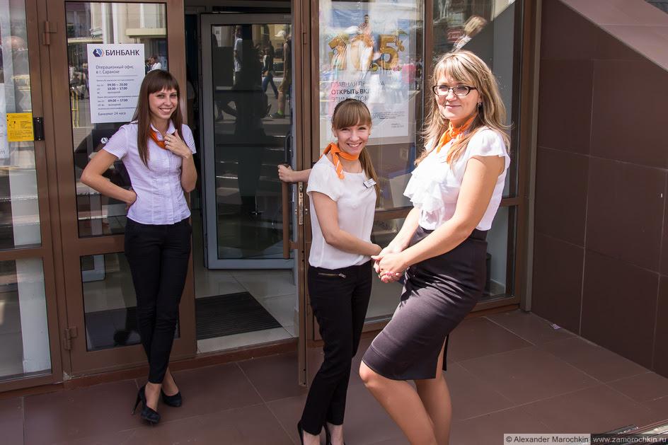 Сотрудницы банка наблюдают за шествием. Фестиваль болельщиков в Саранске