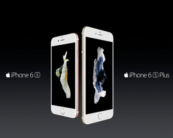iPhone 6s revealed