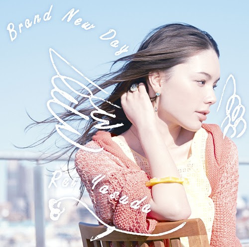 Rei Yasuda(安田レイ)s 2nd Single Brand New Day Will Be Used As「NISSEN」CM