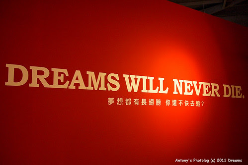 Dreams Stay Real -152