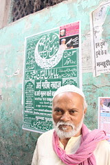 the indian muslim man gets killed in prison by a drawstring .. by firoze shakir photographerno1