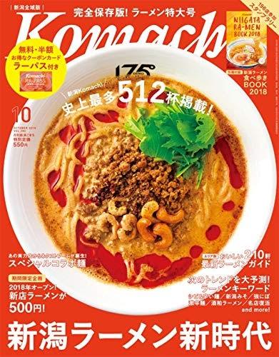 pdf epub 変換 フリー 日本 語