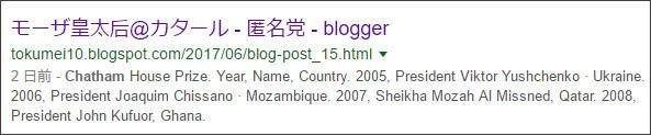 https://www.google.co.jp/#q=site://tokumei10.blogspot.com+Chatham