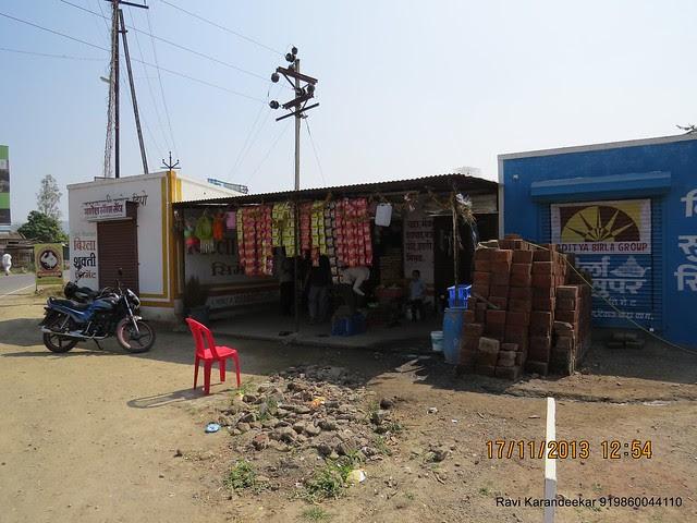 "Shopping at Nande - Visit Amit Rujuta Ventures' ""Gloria"" 1 BHK 1.5 BHK 2 BHK Flats at Nande near Hinjewadi on Pirangut Nande  Road Taluka Mulshi District Pune 412115"