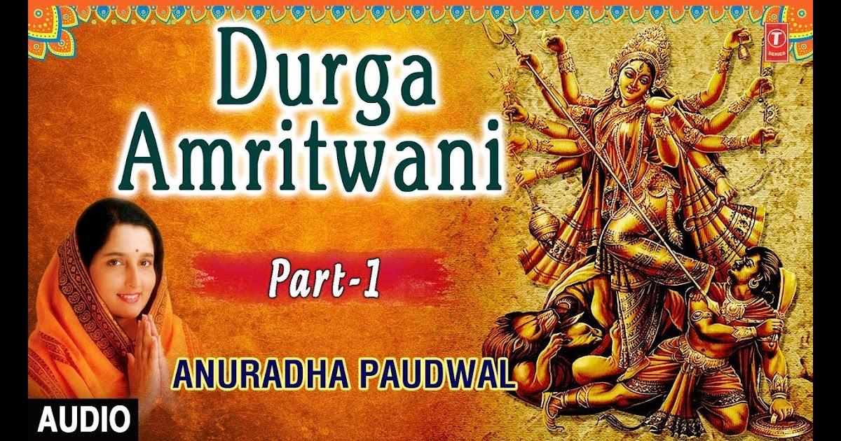 Anuradha paudwal bhakti song