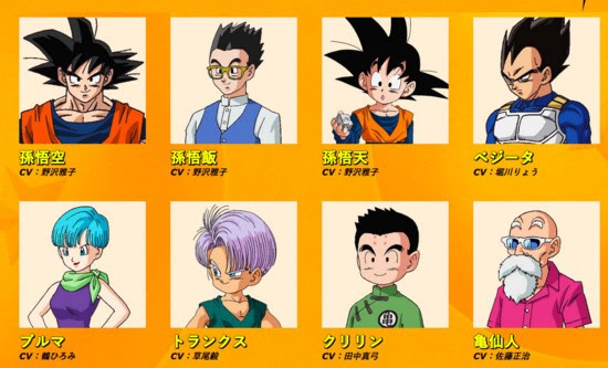 Dragon Ball Super: protagonistas têm visual revelado e anime ganha trailer