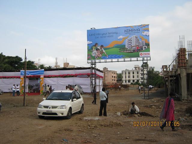 Welcome to Pate Developers' Kimaya, 2 BHK Flats, Suvarna Nagari, Swami Vivekanand Road, Bibwewadi, Pune 411 037