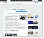 ナタリー - 「チョコレイト・ディスコ」で検索→Perfumeが告白応援