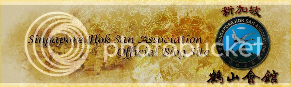 Singapore Hok San Association