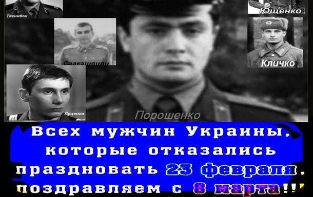 http://kor.ill.in.ua/m/610x385/1961541.jpg