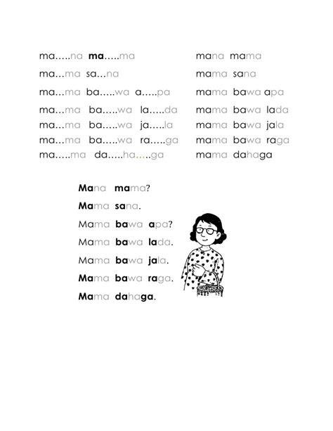 aktiviti membaca suku kata terbuka