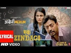 Lyrical: Ek Zindagi   Angrezi Medium   Irrfan, Radhika M, Kareena K,Deepak D  Tanishkaa,Sachin-Jigar