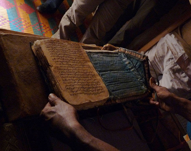 File:Chinguetti-Manuscrit (1).jpg