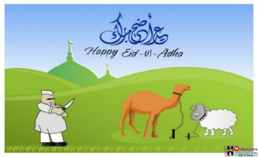Eid Ul Azha Qurbani Videos Funny - Rasmi W