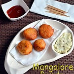 MANGALORE BONDA RECIPE