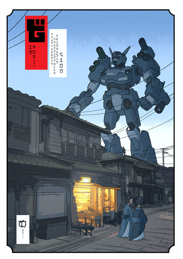 G is for... Giant Robots Guarding over Geisha in Gion