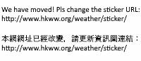 HKWW - Real-Time Weather at HKO 香港天氣觀測站 - 天文台實時天氣狀況