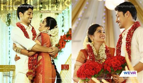 Kerala Wedding Photography, Weva Photography » Kerala