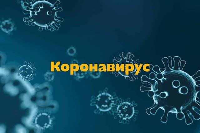 Какво да правим, ако се съмняваме за инфекция с коронавирус?